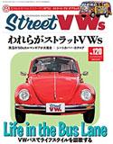 Street VWs