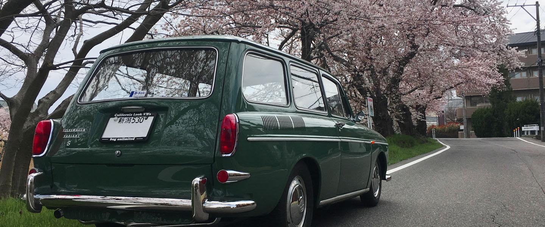 1965 Type-3 SQB
