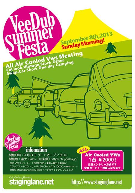 Vee Dub Summer Festa