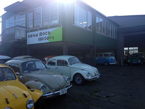 Head Rock Motors