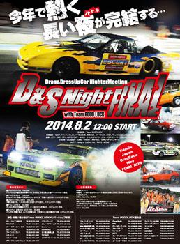 D&S Night FINAL