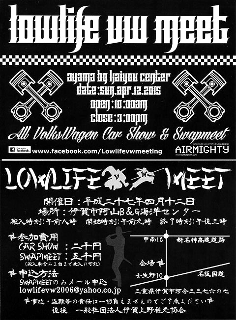 lowlife vw meet