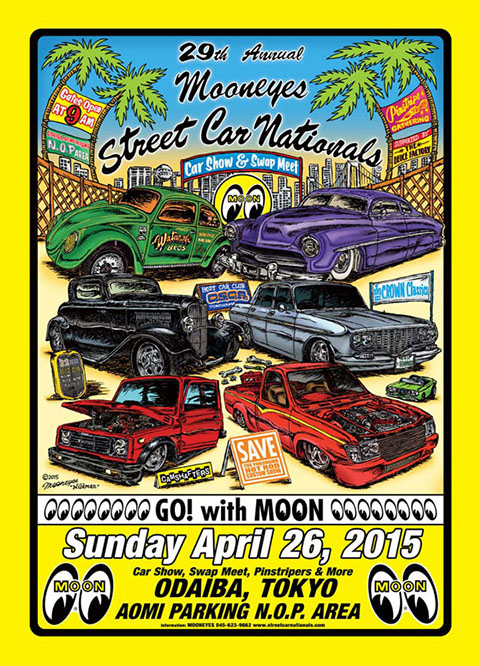 29th Annual MOONEYES Street Car Nationals