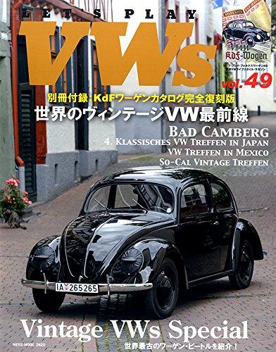 Let's Play VWs Vol.49