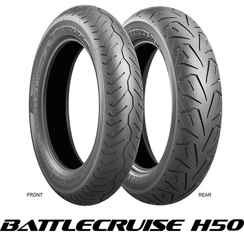 BATTLECRUISE H50