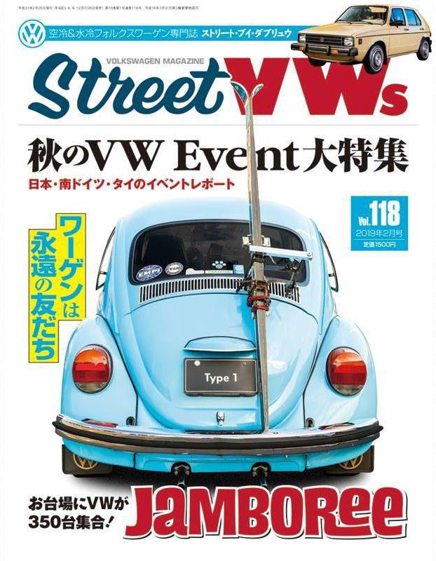 Street VWs Vol.118