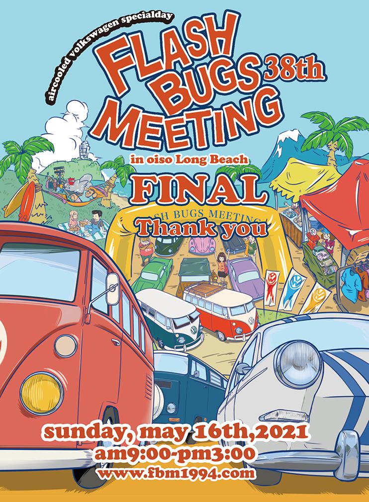 FLASH BUGS MEETING vol.38 FINAL