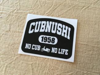 CUBNUSHI